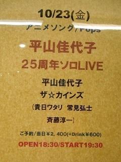 151023-01.JPG