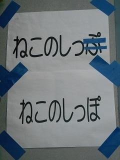 151230-03.JPG