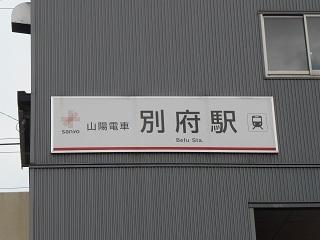 160118-01.JPG