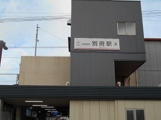 160118-02.JPG