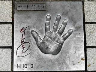 160607-12.JPG