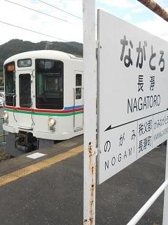 160626-097.JPG