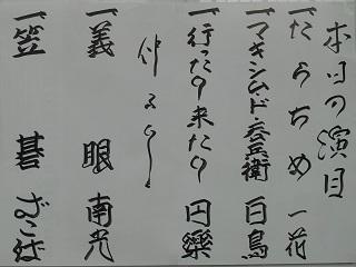 160717-02.JPG