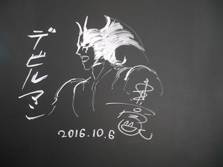 161110-70.JPG