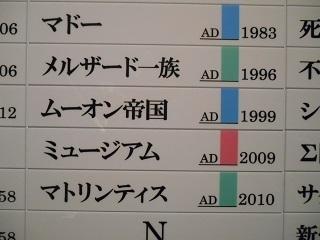 161110-76.JPG