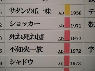161110-77.JPG
