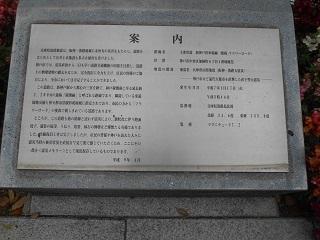170417-12.JPG
