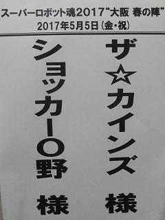 170505-01.JPG