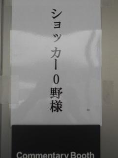 170917-01.JPG