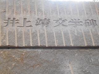 171211-29.JPG