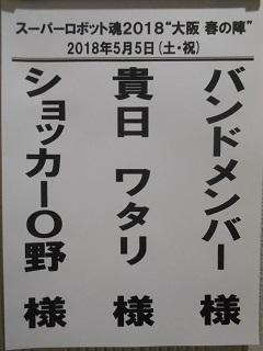 180505-05.JPG
