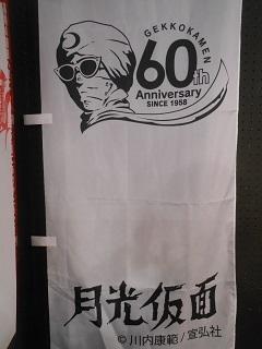 180512-07.JPG