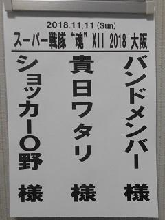 181111-05.JPG