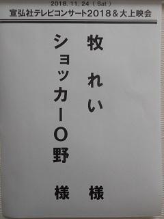 181124-01.JPG