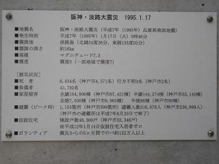 190121-09.JPG