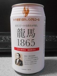 191005-54.JPG