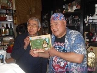 200118-03.JPG