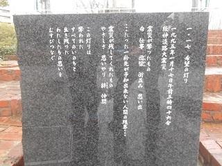 200127-05.JPG