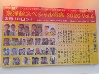 200304-09.JPG