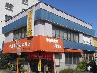 200309-02.JPG