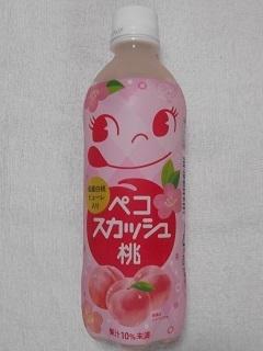 200502-02.JPG