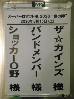 DSCN6032.JPG