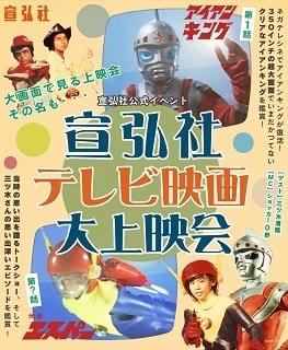 jyoueika_image.jpg
